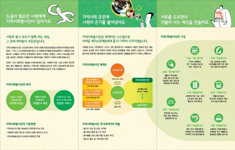 e51c7a5526eb921da92d7391c56cc696_1529626696_9173.jpg